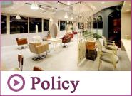 ポリシー policy